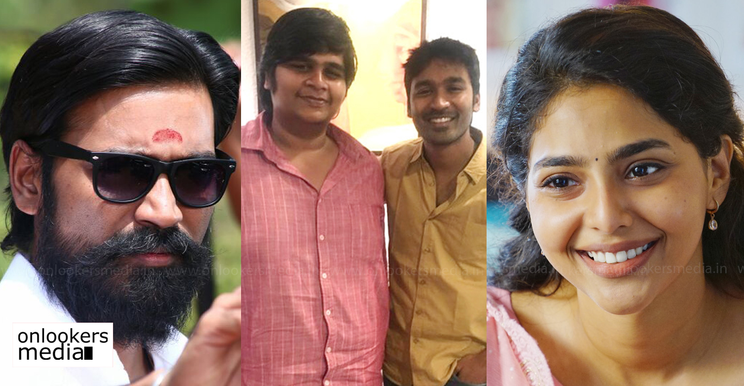 Aishwarya Lekshmi,dhanush,karthik subbaraj,dhanush karthik subbaraj movie heroine,Aishwarya Lekshmi in dhanush movie,Aishwarya Lekshmi new tamil film,dhanush Aishwarya Lekshmi movie,Aishwarya Lekshmi new films,karthik subbaraj new movie