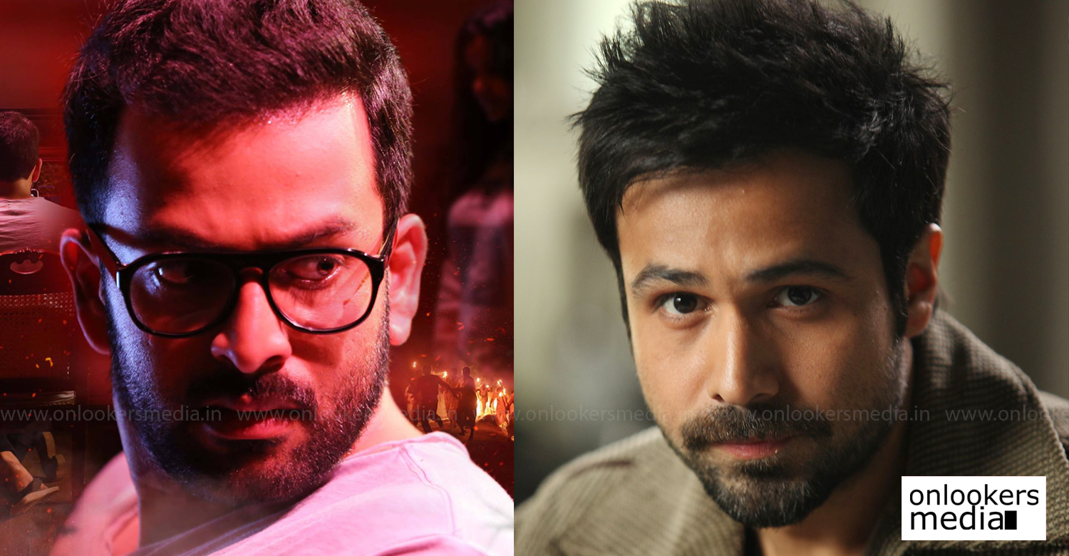 Emraan Hashmi,ezra,ezra film,ezra hindi remake,ezra Emraan Hashmi new film,Emraan Hashmi new film,Emraan Hashmi ezra hindi remake