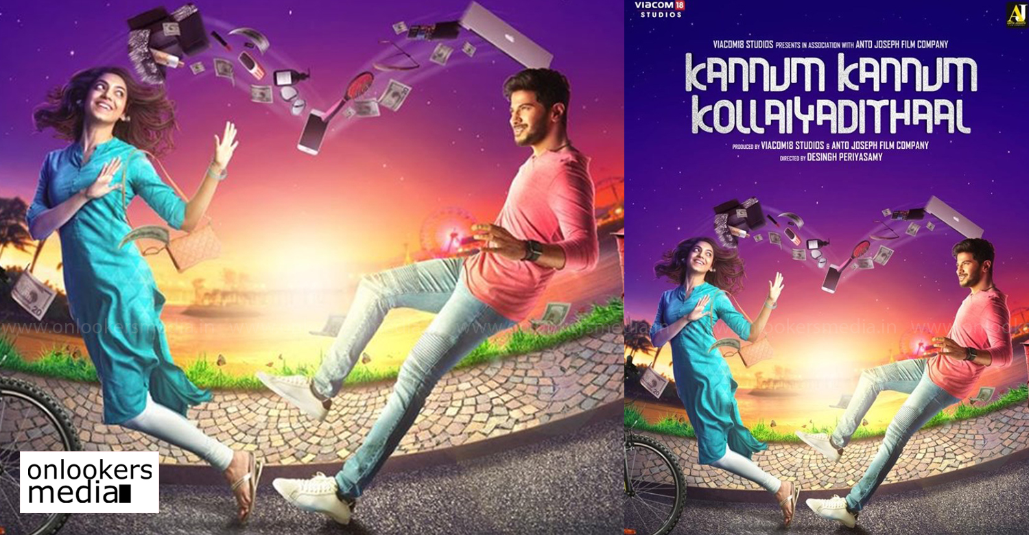 Kannum Kannum Kollai Adithaal,Kannum Kannum Kollai Adithaal first look poster,dulquer salmaan,dulquer salmaan's Kannum Kannum Kollai Adithaal first look poster,ritu varma,dulquer salmaan ritu varma Kannum Kannum Kollai Adithaal,Kannum Kannum Kollai Adithaal poster
