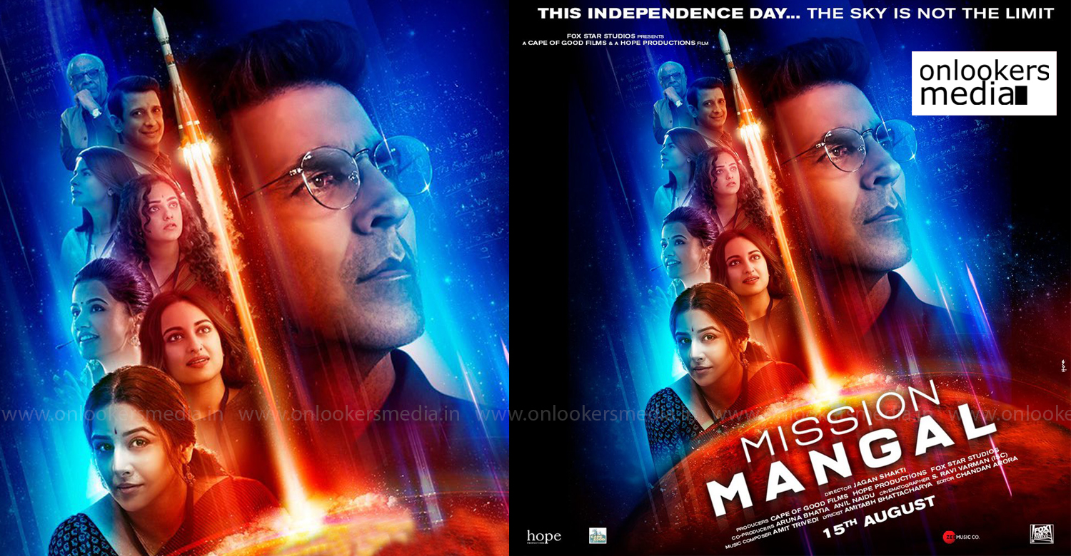 Mission Mangal,Mission Mangal first look poster,Mission Mangal film,Mission Mangal movie poster,Vidya Balan, Nithya Menen, Tapsee Pannu, Sonakshi Sinha, Sharman Joshi,akshay kumar,akshay kumar mission mangal first look,akshay kumar's space mission film