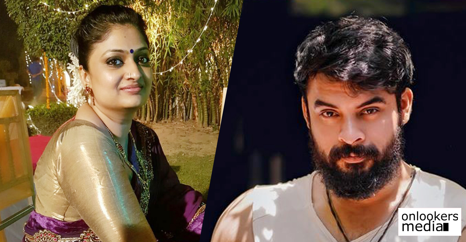 Geetu Mohandas,luca,actress Geetu Mohandas,Geetu Mohandas about luca,Geetu Mohandas on luca,Geetu Mohandas about tovino thomas in luca,Geetu Mohandas latest news,Geetu Mohandas latest updates,luca movie news,tovino thomas,tovino news,actor tovino thomas latest news,tovino thomas luca movie