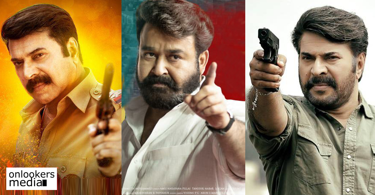 Mohanlal,mohanlal's updates,mohanlal's latest news,lalettan's movie news,Goodwill Entertainments upcoming film,lalettan's upcoming film,mohanlal's upcoming project,Goodwill Entertainments,mohanlal Goodwill Entertainments new film,Joby George,mohanlal Joby George movie
