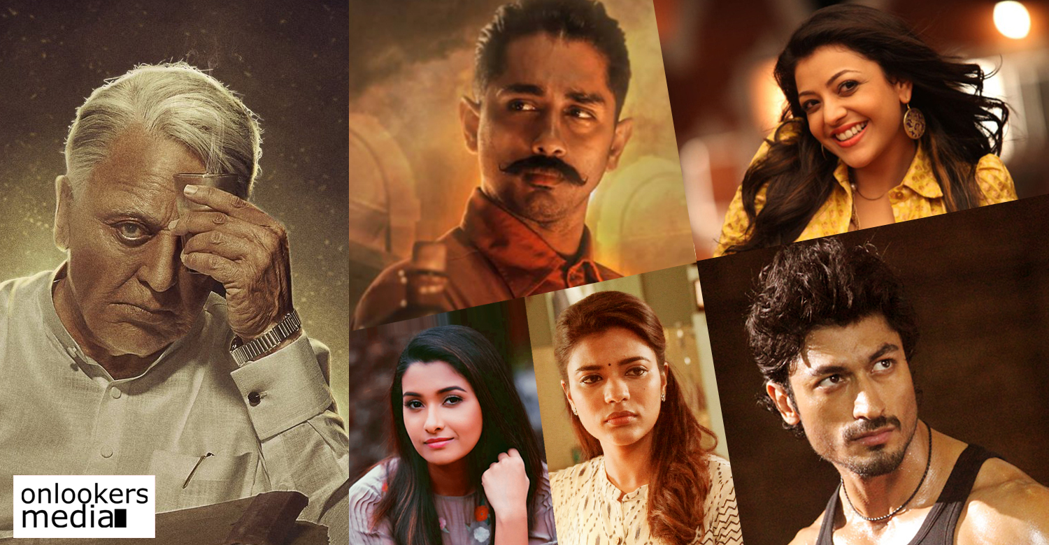 Indian 2,Indian 2 actors,Indian 2 star cast,Indian 2 latest updates,Indian 2 film latest news,kamal haasan,director shankar,kamal haasan's Indian 2 cast,Vidyut Jammwal, Kajal Agarwal, Siddharth, Priya Bhavani Shankar, Aishwarya Rajesh