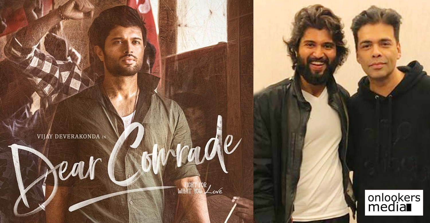 Dear Comrade,Dear Comrade in hindi,vijay deverakonda,karan johar,dharma movies,Dear Comrade hindi version,vijay deverakonda Dear Comrade in hindi,Dear Comrade hindi rights