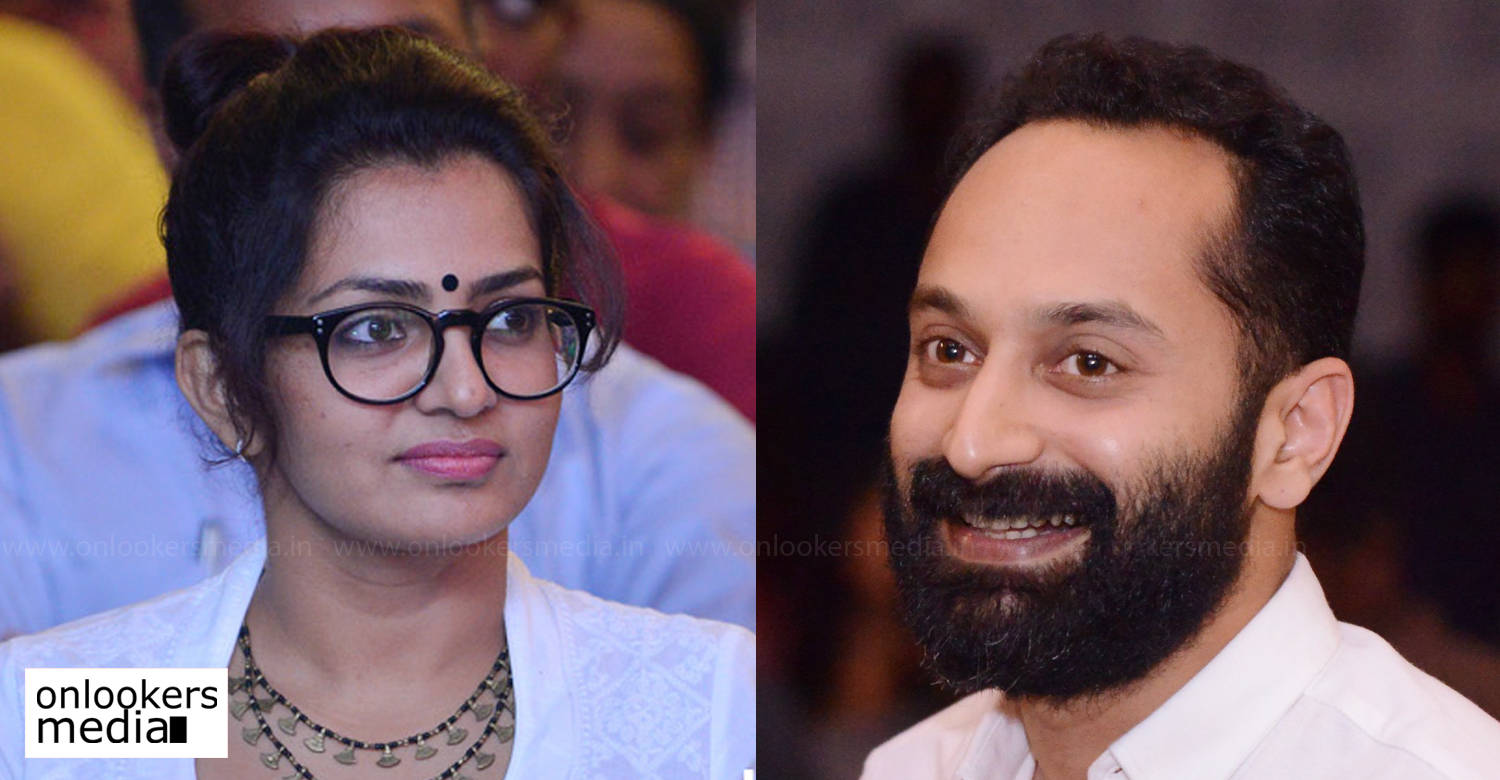 parvathy,fahadh faasil,actress parvath's latest news,parvathy thiruvothu,parvathy thiruvothu latest updates,fahadh faasil parvathy film news,fahadh faasil parvathy movie,fahadh faasil mahesh narayanan film news,mahesh narayanan,fahadh faasil's movie news,latest malayalam film news