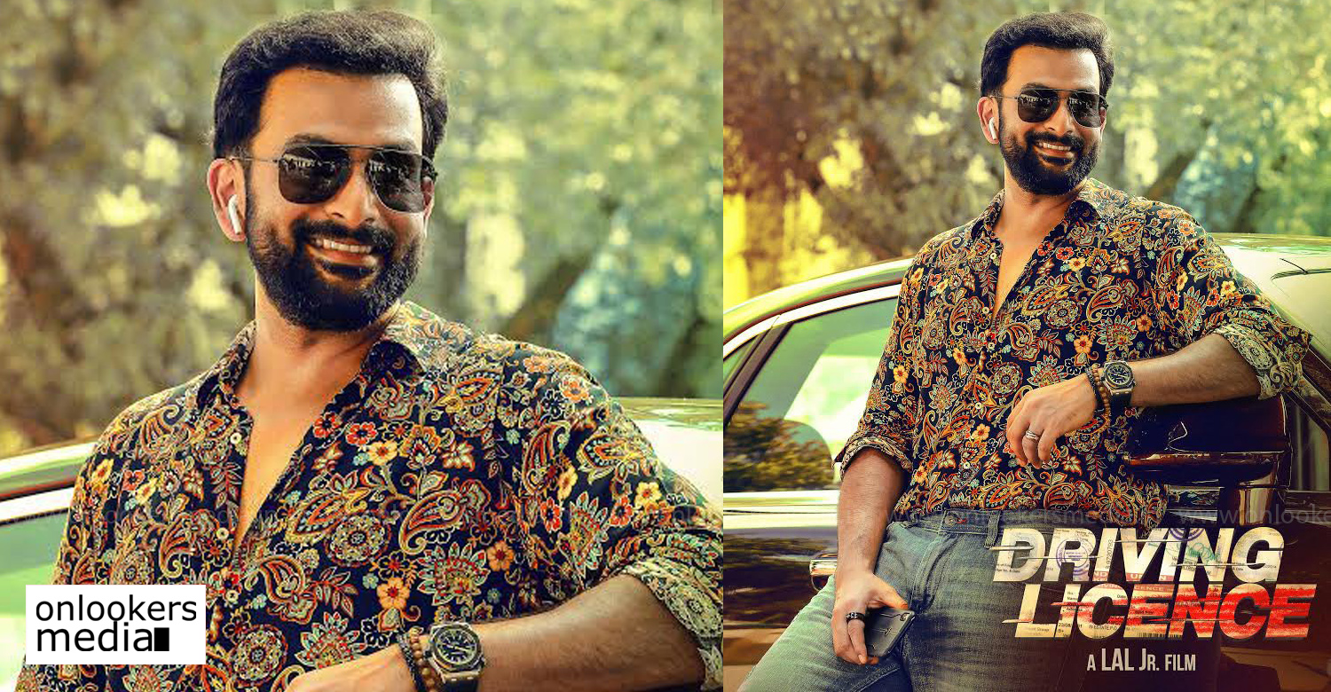 Driving Licence,Driving Licence prithviraj lal jr movie,actor prithviraj film news,actor prithviraj's updates,actor prithviraj's new look,actor prithviraj latest images,prithviraj in Driving Licence,lal jr,Driving Licence malayalam film,Driving Licence new film