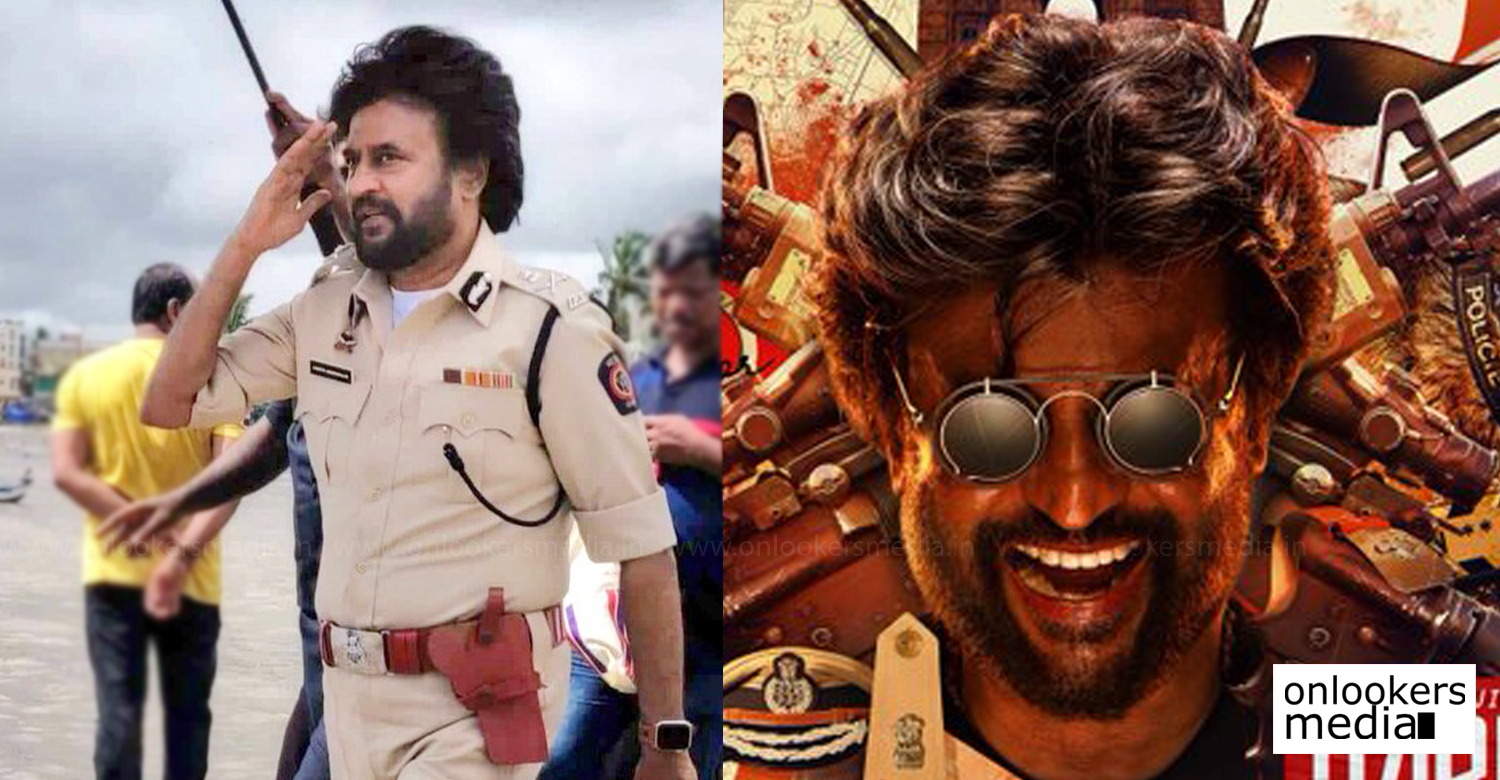 superstar rajinikanth darbar new still,darbar new still,rajinikanth darbar latest still,rajinikanth police officer darbar set,thalaivar rajinikanth new still from darbar,darbar exclusive rajinikanth still,rajinikanth new movie still,rajinikanth latest look darbar