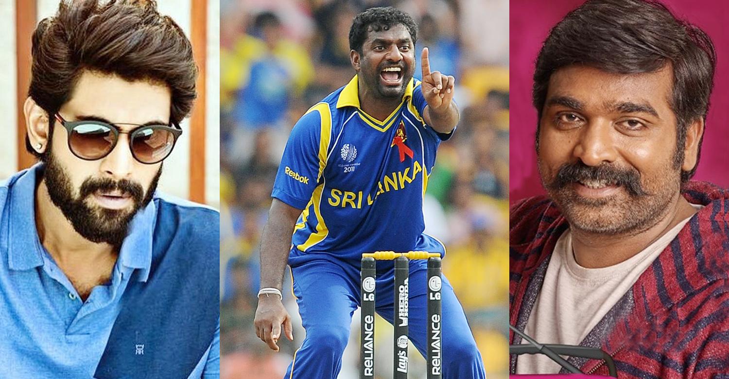 Rana Daggubati,Rana Daggubati produce Muttiah Muralitharan biopic,Muttiah Muralitharan biopic film producer,Muttiah Muralitharan biopic Rana Daggubati vijay sethupathi,vijay sethupathi's muttiah muralitharan biopic producer,muttiah muralitharan life story movie producer,vijay septhupathi's 800 film producer,Muttiah Muralitharan biopic 800 producer,Muttiah Muralitharan biopic film updates,Rana Daggubati's latest updates,Suresh Productions