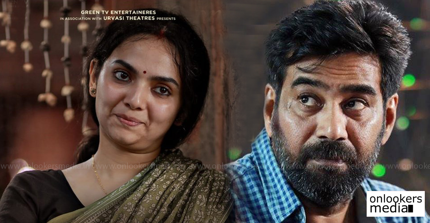 Sathyam Paranja Viswasikkuvo,Sathyam Paranja Viswasikkuvo release,Sathyam Paranja Viswasikkuvo poster,biju menon,biju menon new movie,samvritha sunil,samvritha sunil's new movie,biju menon samvritha sunil new film,Sathyam Paranja Viswasikkuvo kerala release,biju menon and samvritha sunil in Sathyam Paranja Viswasikkuvo,Sathyam Paranja Viswasikkuvo stills photos