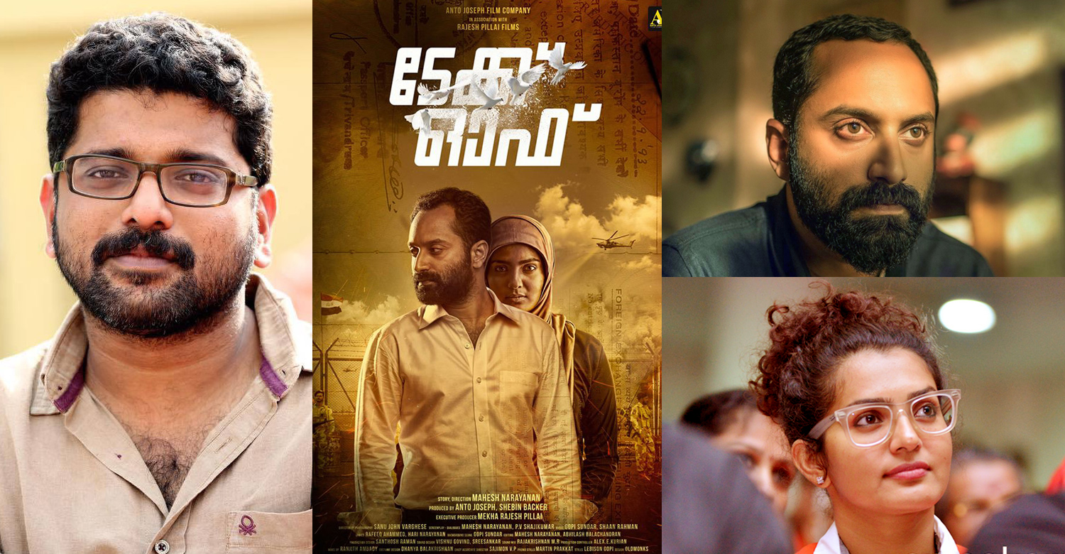 Fahadh Faasil,Fahadh Faasil's New Project,Fahadh Faasil's new film,Fahadh Faasil's latest stills,take off movie,Fahadh Faasil's latest news,Fahadh Faasil's latest film news,direcor mahesh narayanan,Fahadh Faasil mahesh narayanan new film,actress parvathy,fahadh faasil parvathy new film,fahadh faasil parvathy mahesh narayanan film,malik,malik new malayalam film,malik fahadh faasil film,parvathy fahadh faasil malik,mahesh narayanan malik new movie