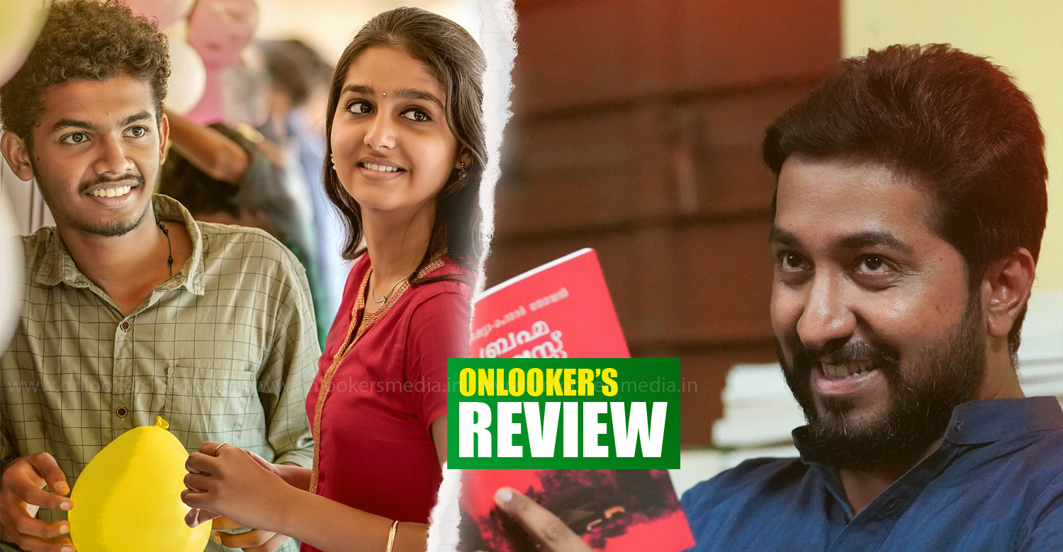 Thanneer Mathan Dhinangal Review,Thanneer Mathan Dhinangal,Thanneer Mathan Dhinangal ratings,Thanneer Mathan Dhinangal hit or flop,Thanneer Mathan Dhinangal kerala box office report,Thanneer Mathan Dhinangal film review,Thanneer Mathan Dhinangal malayalam film review,vineeth sreenivasan,vineeth sreenivasan's Thanneer Mathan Dhinangal review,Thanneer Mathan Dhinangal poster,Thanneer Mathan Dhinangal photos,Thanneer Mathan Dhinangal movie stills