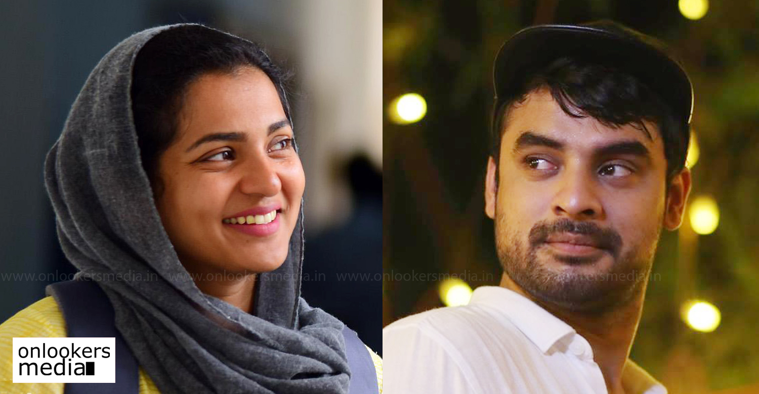 Varthamanam,Varthamanam new film,Varthamanam film,parvathy thiruvothu,actress parvathy,tovino thomas,parvathy tovino thomas Varthamanam,parvathy tovino thomas new film,tovino thomas new film,tovino thomas upcoming film,tovino thomas in Varthamanam,actress parvathy's film updates