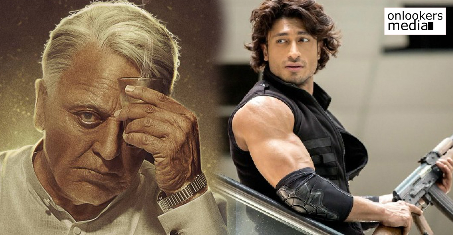 Indian 2,Indian 2 cast,Indian 2 actors,Indian 2 updates,Indian 2 Vidyut Jammwal,Vidyut Jammwal,bollywood actor Vidyut Jammwal,Vidyut Jammwal in indian 2,Vidyut Jammwal in kamal haasan's indian 2,Vidyut Jammwal's latest news,Vidyut Jammwal kamal haasan shankar indian 2,kamal haasan's indian 2 latest news,director shankar's indian 2