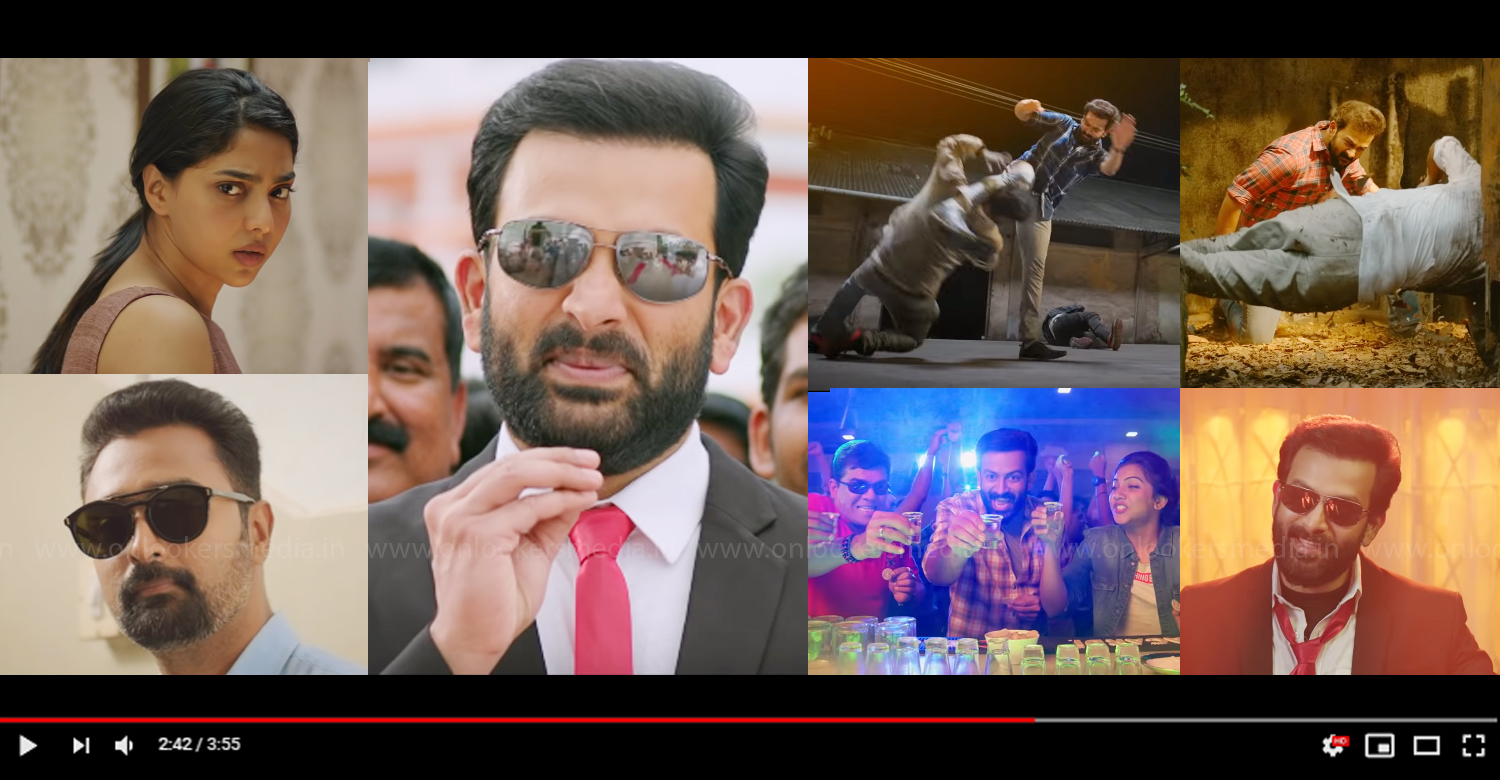 Brother's Day official trailer,Brother's Day trailer,prithviraj sukumaran,prithviraj Brother's Day trailer,kalabhavan shajohn,kalabhavan shajohn Brother's Day trailer,Brother's Day malayalam movie trailer,Brother's Day movie trailer
