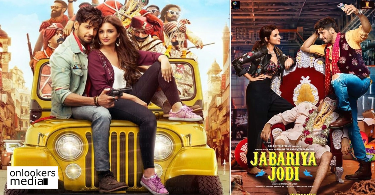 Jabariya Jodi, Jabariya Jodi movie stills ,Jabariya Jodi movie poster ,Jabariya Jodi hit or flop,Siddharth Malhotra,Parineeti Chopr