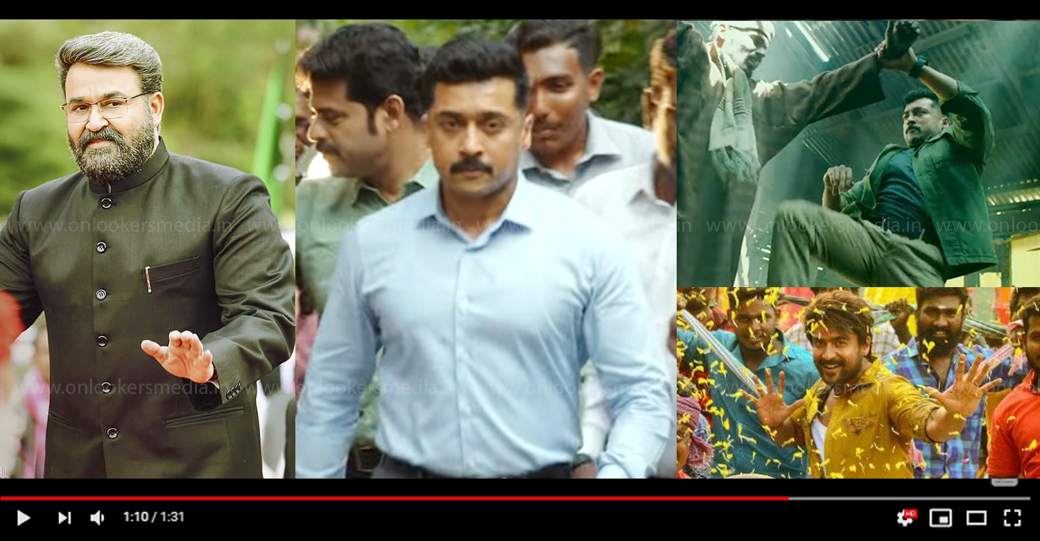 Kaappaan,Siriki Song Video Promo,siriki,kaappaan siriki promo video,suriya,kv anand,mohanlal,harris jayaraj,siriki promo video,siriki song promo video
