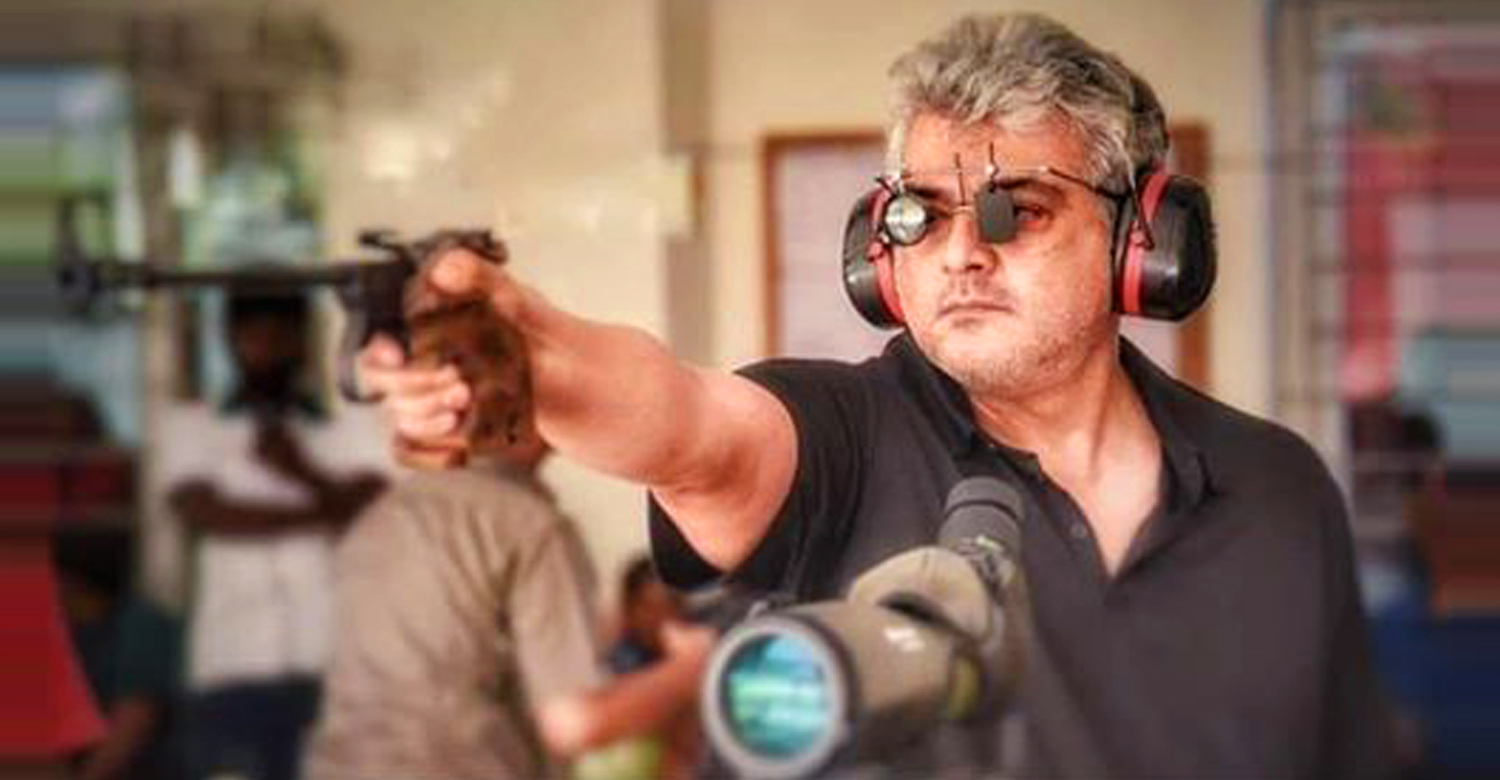 actor ajith,thala ajith,thala ajith updates,Actor Ajith Tamil Nadu State shooting championship,Tamil Nadu State shooting championship,thala ajith shooting stills,thala ajith's latest news,thala ajith at Tamil Nadu State shooting championship
