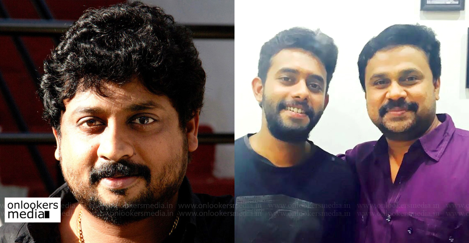Arjun Ashokan,dileep brother anoop,Arjun Ashokan In Dileep's Brother Anoop Movie,dileep brother anoop directional film,dileep brother anoop directional film hero,arjun ashokan's film news,latest malayalam film news,dileep brother directional film