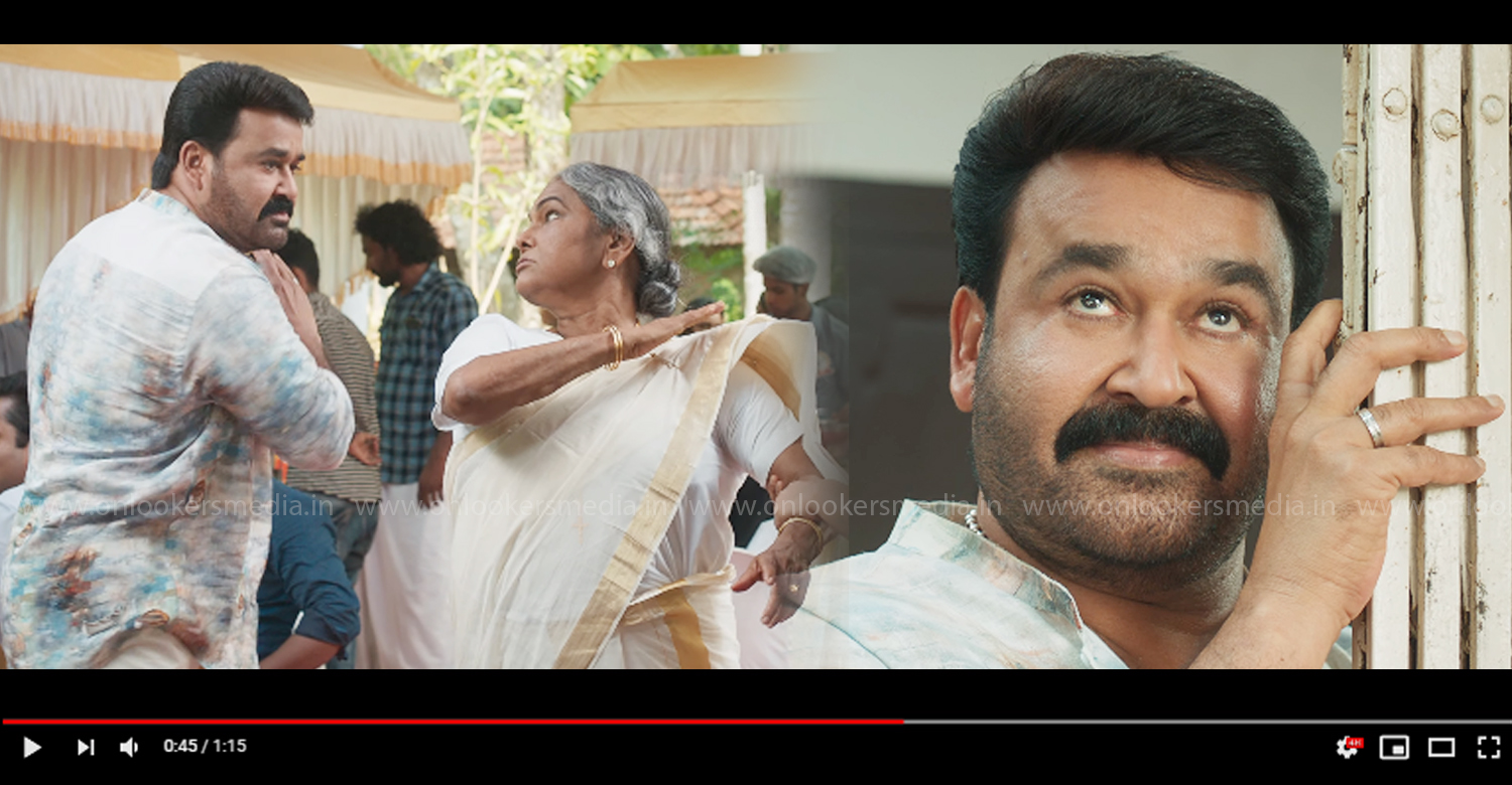 Ittymaani Made In China,Ittymaani Made In China Official Teaser,Ittymaani Made In China teaser,ittymaani teaser,ittymaani official teaser,mohanlal,mohanlal's ittymaani teaser,mohanlal's Ittymaani Made In China teaser