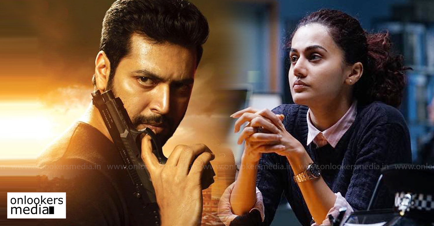 actor Jayam Ravi,Jayam Ravi,Taapsee Pannu,actress Taapsee Pannu,Jayam Ravi Taapsee Pannu,Jayam Ravi Taapsee Pannu New Movie,jayam ravi new movie,Taapsee Pannu new movie,Jana Gana Mana,Jana Gana Mana upcoming film,Jana Gana Mana jayam ravi taapsee panu film