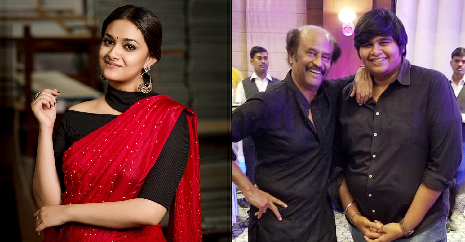 Keerthy Suresh,actress Keerthy Suresh,Keerthy Suresh's new film,Keerthy Suresh upcoming film,Keerthy Suresh's film news,Keerthy Suresh updates,Karthik Subbaraj,Karthik Subbaraj production film,Karthik Subbaraj Keerthi suresh film,Karthik Subbaraj's new production film, Stone Bench Films