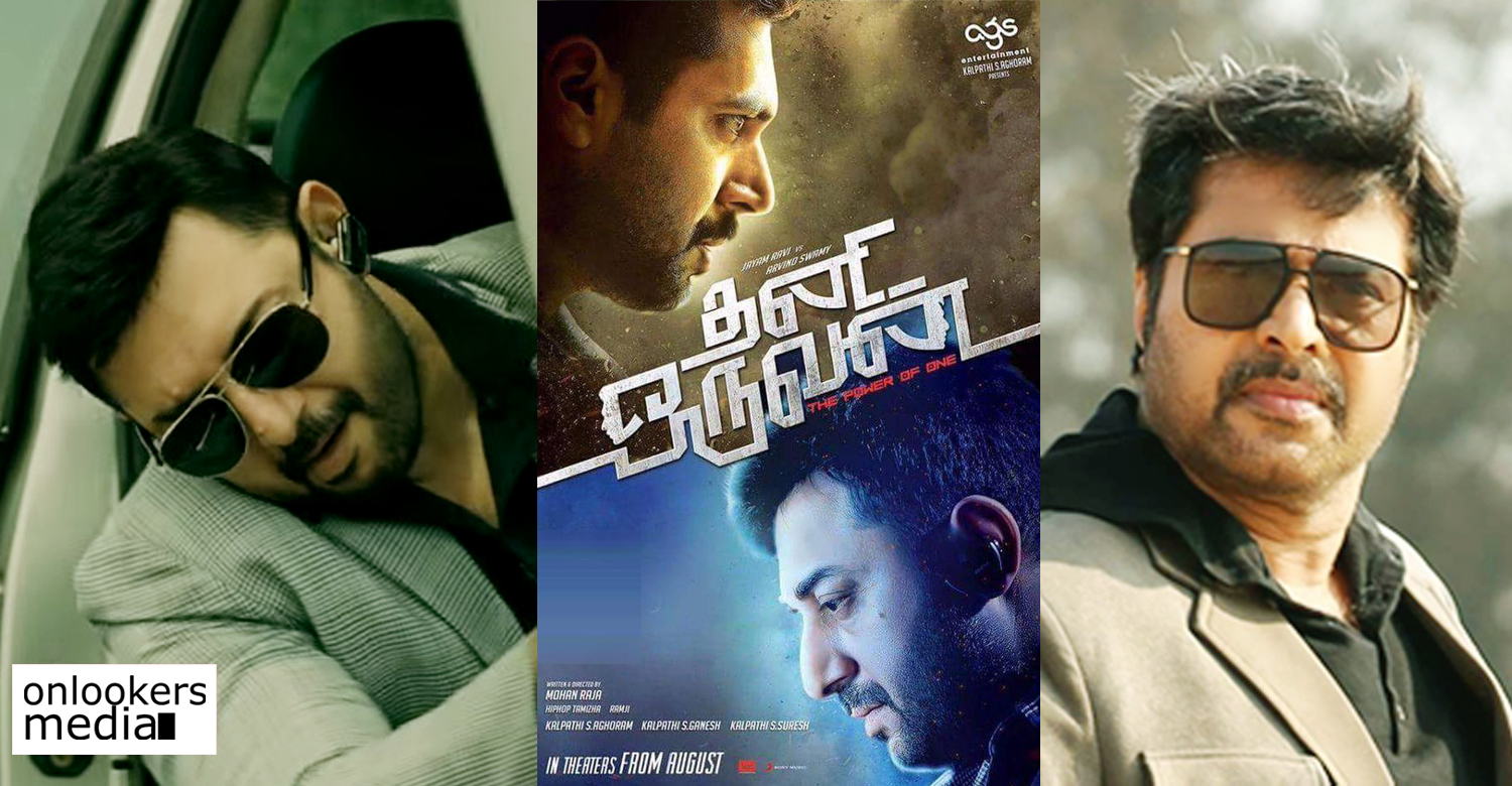 Mammootty, Mammootty in thani oruvan 2 ,mammootty in tamil movie villain, mammootty new tamil movie ,Thani Oruvan ,ThaniOruvan 2 mammoottty new look ,Thani Oruvan 2 poster
