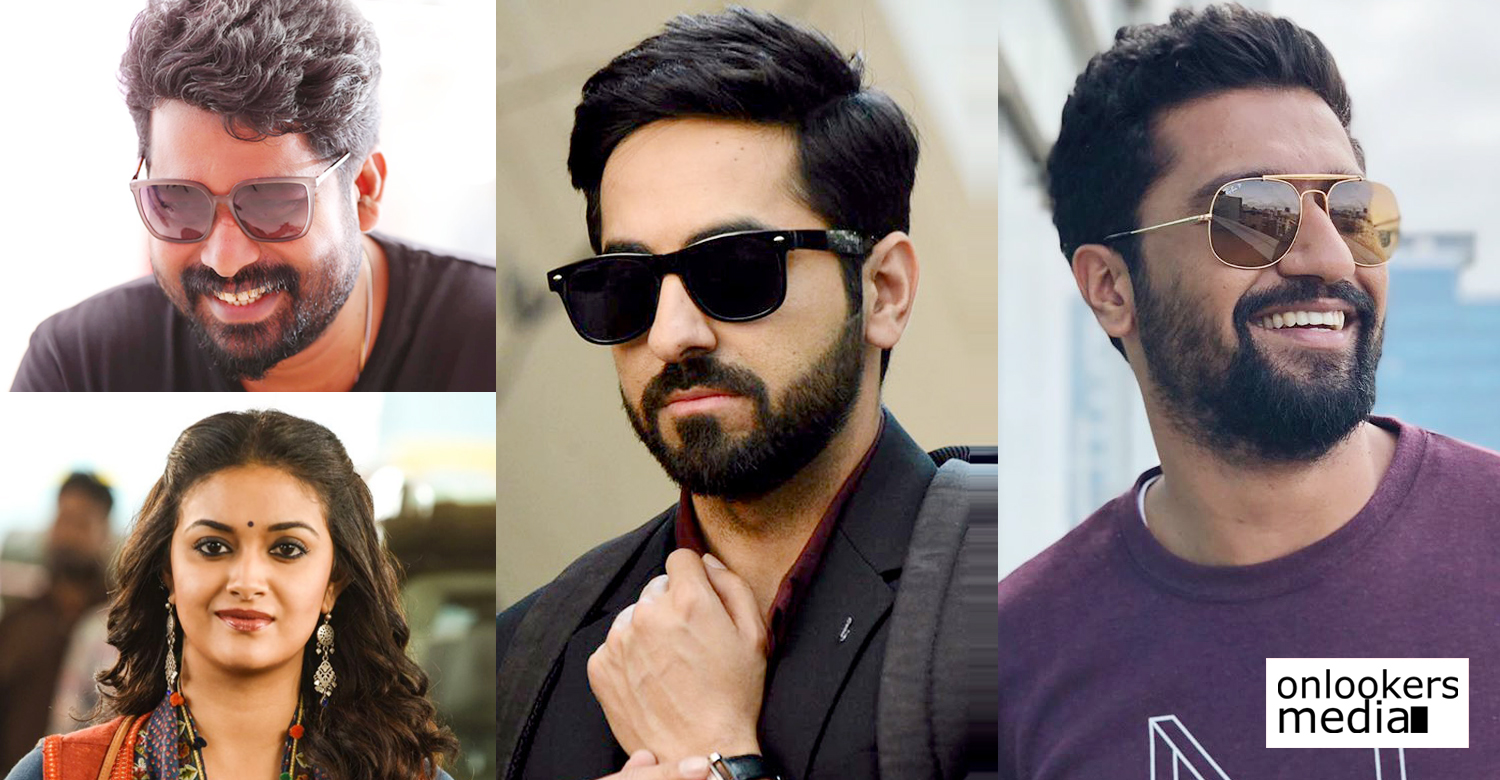 National Film Awards 2019,National Film Awards 2019 winners list,National Film Awards,National Film Awards 2019 winners,Ayushmann Khuranna,Vicky Kaushal, Keerthy Suresh,joju george