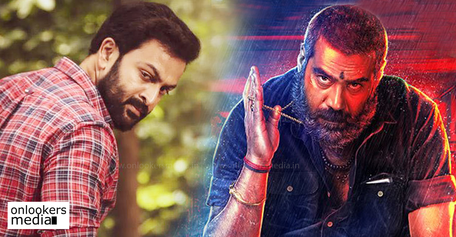 Ayyappanum Koshiyum,prithviraj sukumaran,biju menon,prithviraj biju menon Ayyappanum Koshiyum,prithviraj biju menon new film,Ayyappanum Koshiyum movie updates,Ayyappanum Koshiyum movie latest news,Ayyappanum Koshiyum film,Ayyappanum Koshiyum film news,prithviraj biju menon new film updates