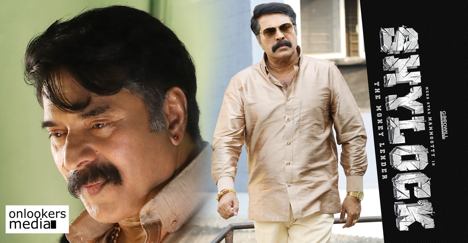 Shylock Mammootty film,Shylock shooting dates,mammootty new film Shylock,Shylock malayalam film,mammootty's updates,mammooty's film news,latest malayalam film news,mammootty's upcoming film Shylock news