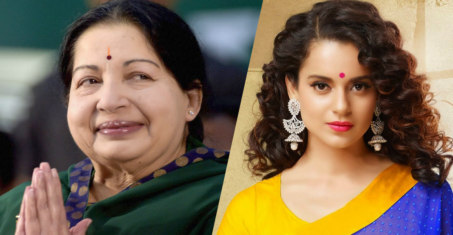Thalaivi,Jayalalithaa biopic,Jayalalithaa biopic film,Jayalalithaa life story movie,Kangana Ranaut,bollywood actress Kangana Ranaut,actress Kangana Ranaut,Kangana Ranaut Thalaivi film,Kangana Ranaut Jayalalithaa biopic film