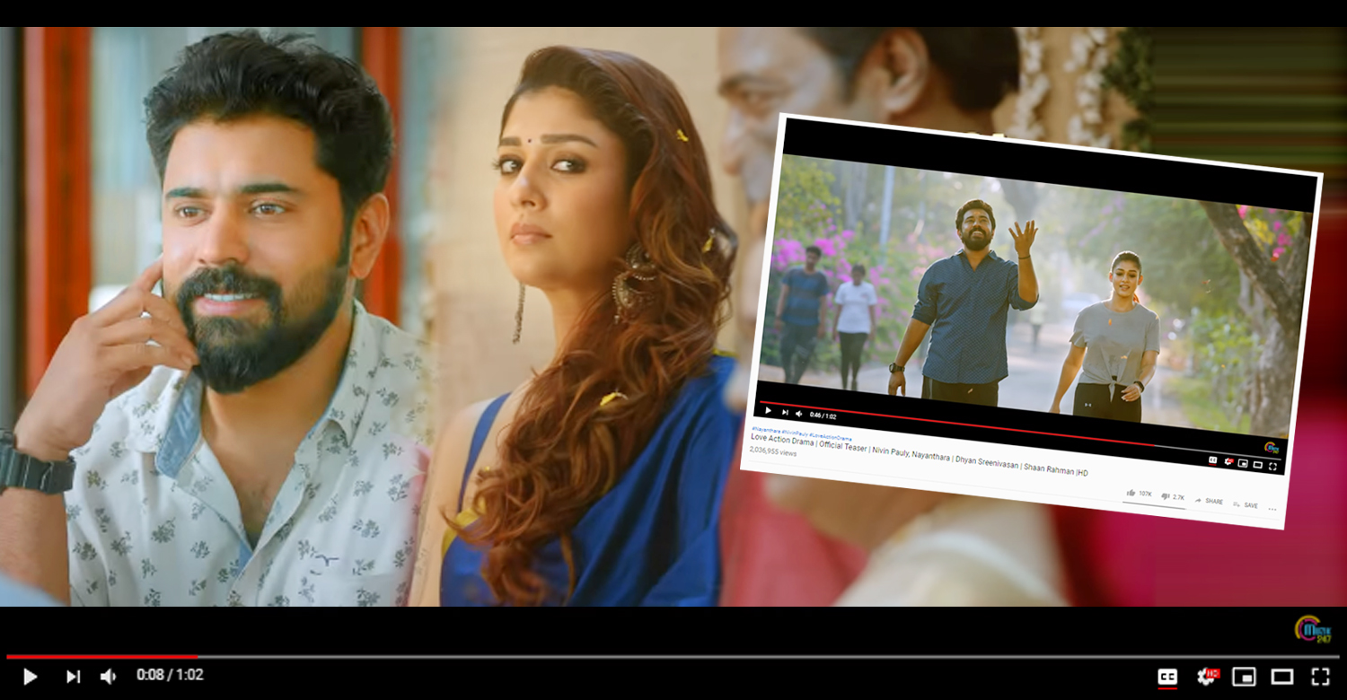 Love Action Drama,Love Action Drama teaser,Love Action Drama official teaser,nivin pauly,nayanthara,dhyan sreenivasan,nivin pauly nayanthara love action drama teaser
