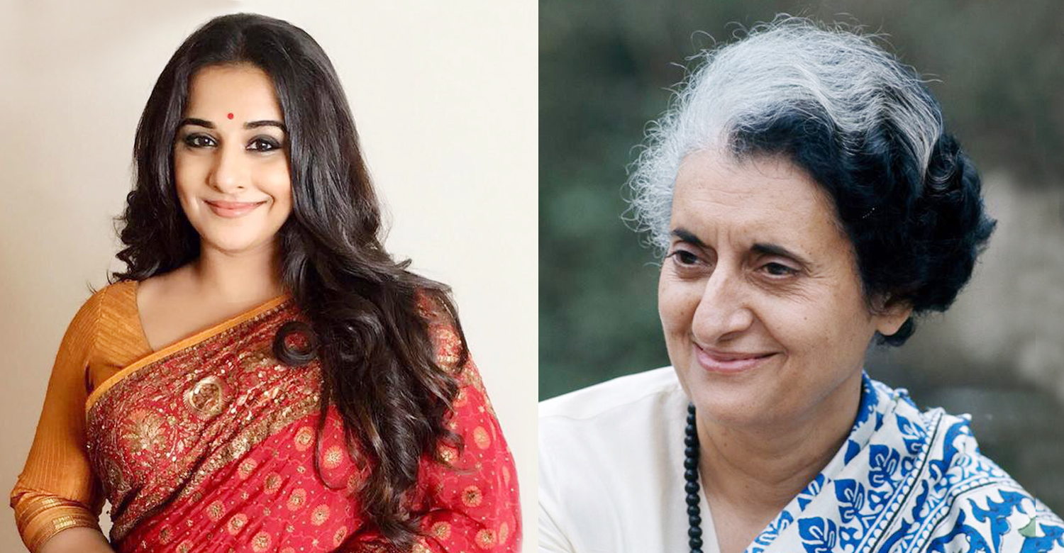 Vidya Balan,Indira Gandhi,Vidya Balan as Indira Gandhi,Indira Gandhi biopic film,Indira Gandhi life story movie,Indira Gandhi biopic web series,actress vidya balan,vidya balan indira gandhi biopic web series,actress vidya balan as indira gandhi,vidya balan film news,vidya balan latest news,vidya balan indira gandhi latest news