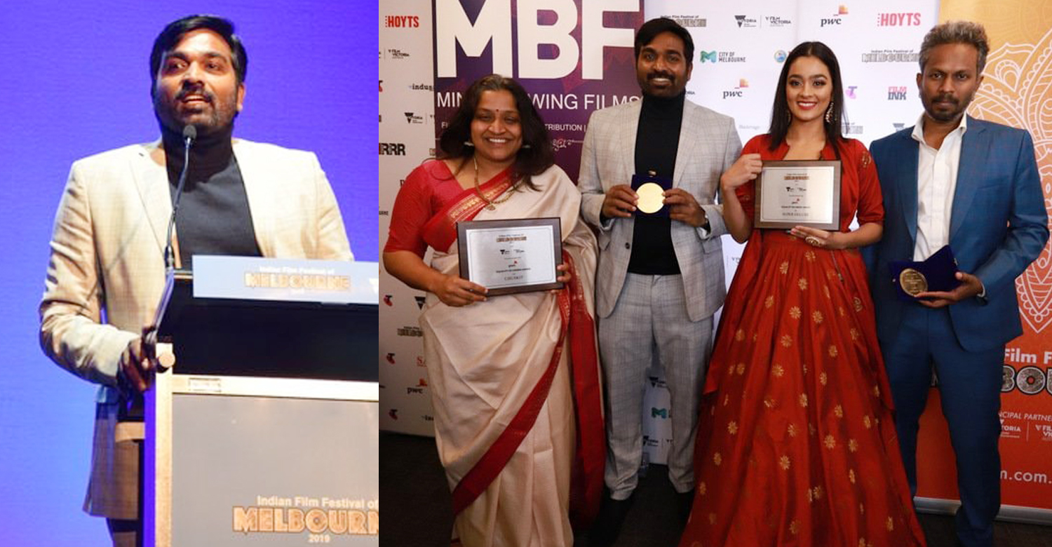 Vijay Sethupathi,makkal selvan,actor Vijay Sethupathi,Best Actor award Indian Film Festival of Melbourne,best actor iffm,vijay sethupathi Best Actor award at Indian Film Festival of Melbourne,super deluxe film,iffm best actor ,Indian Film Festival of Melbourne