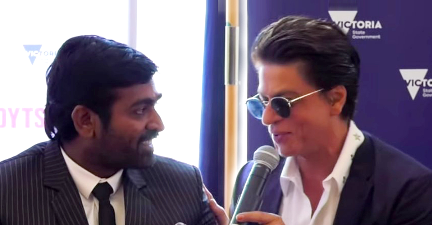 Shah Rukh Khan,vijay sethupathi,Shah Rukh Khan About Vijay Sethupathi,Shah Rukh Khan To Vijay Sethupathi,iffm 2019,Indian Film Festival of Melbourne,shah rukh khan about vijay sethupathi at iffm 2019,shah rukh khan vijay sethupathi,vijay sethupathi's updates,makkal selvan,vijay sethupathi's latest news