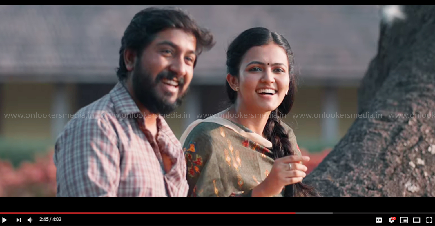 kinavo official video song manoharam,kinavo song manoharam,manoharam malayalam film songs,manoharam movie songs,vineeth sreenivasan manoharam songs