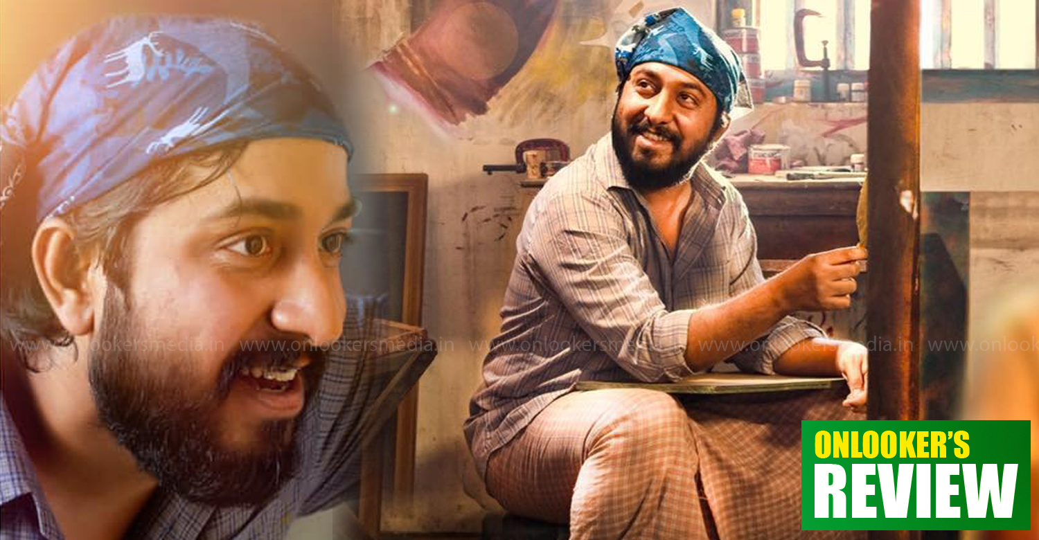 manoharam movie review,manoharam movie ratings,manoharam hit or flop,manoharam movie kerala box office report,vineeth sreenivasan manoharam review,vineeth sreenivasan manoharam movie,manoharam malayalam movie review
