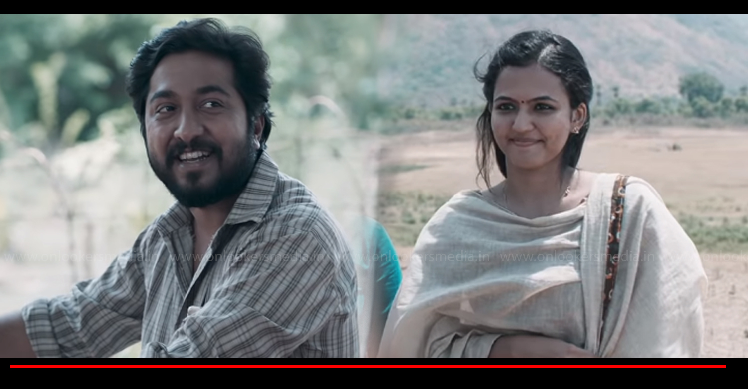 Manoharam Official Song Teaser,manoharam malayalam movie songs,vineeth sreenivasan
