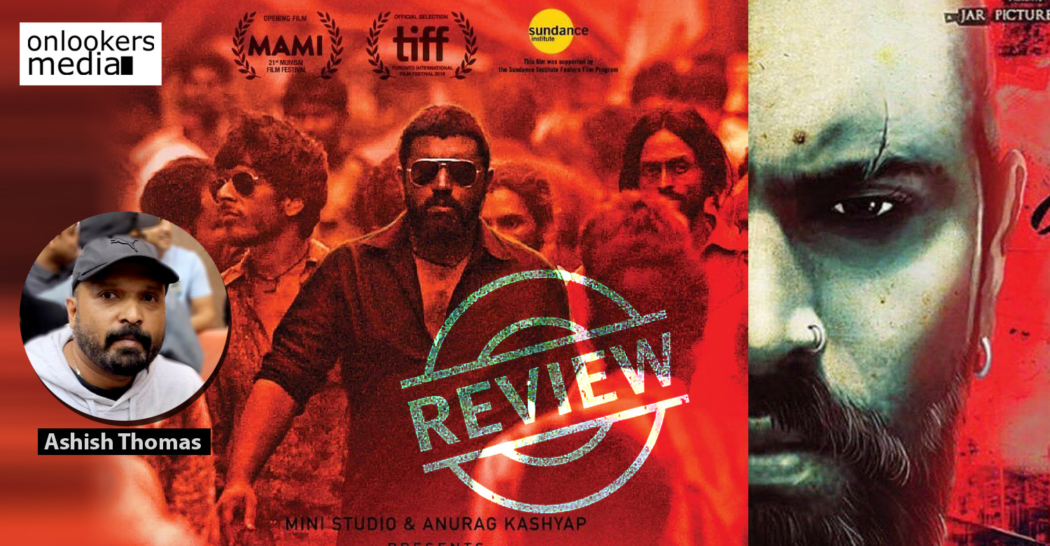 Moothon, Moothon review ,nivin pauly movie review , geethu mohandas movie review , Moothon responce ,Moothon rating ,Moothon movie tiff review ,tiff review