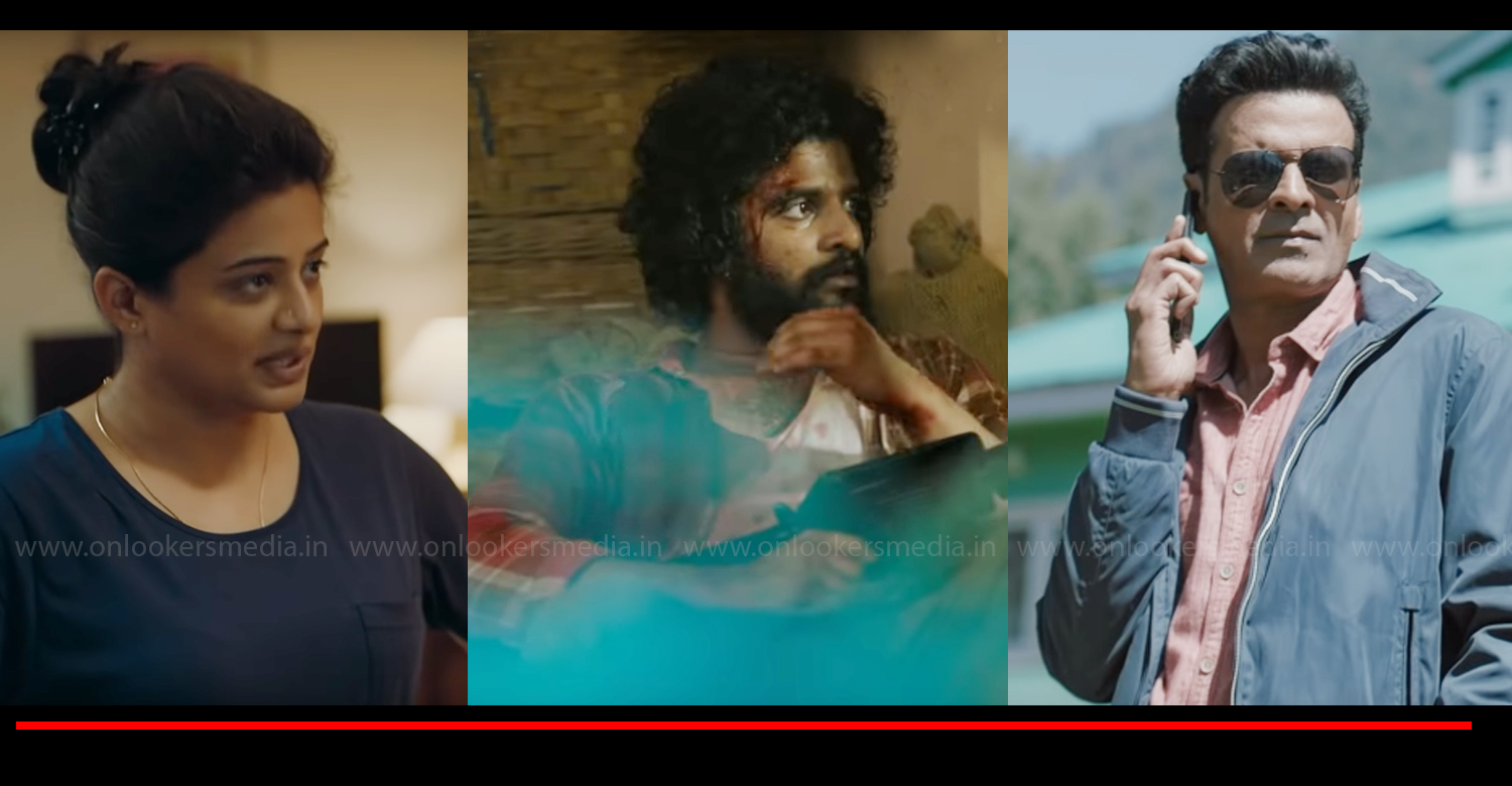 The Family Man official trailer,The Family Man web series trailer,neeraj madhav,Manoj Bajpai,priya mani