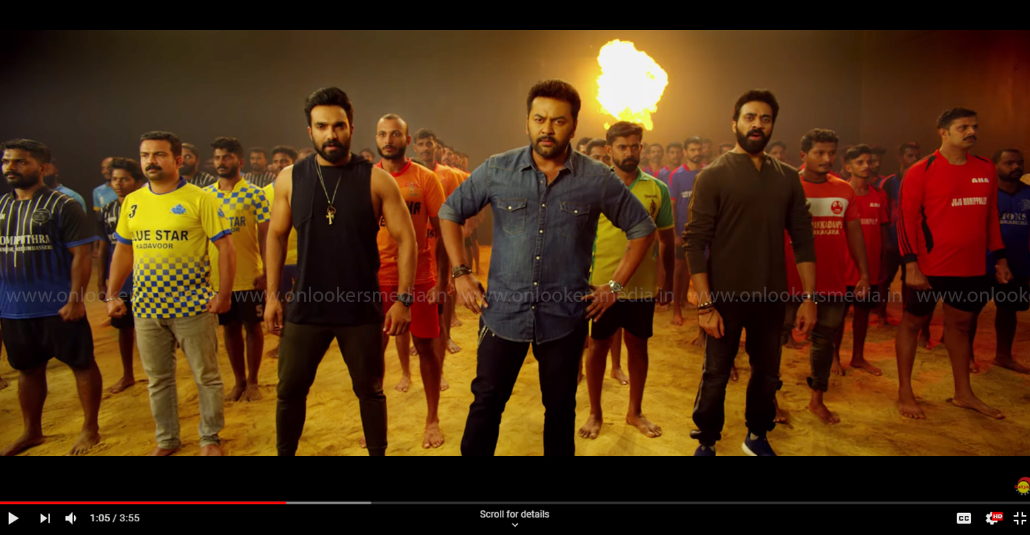 The Tug of War Anthem Aaha Movie Promo Song,aaha movie song,the tug of war anthem,indrajith sukumaran,aaha malayalam movie song,aaha movie promo video song,aaha movie song