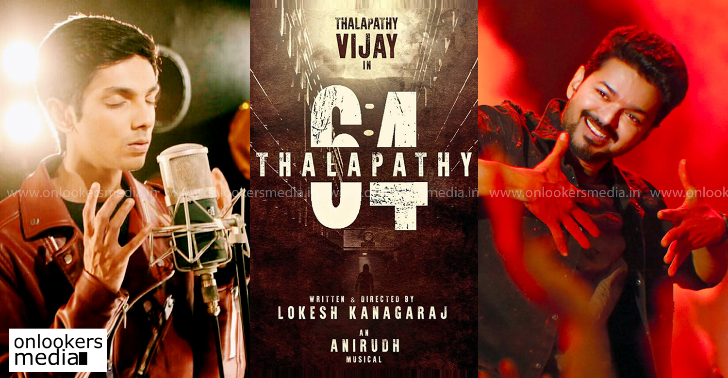 Sony Music South,Thalapathy 64,Thalapathy 64 music updates,Thalapathy 64 latest news,vijay Thalapathy 64 latest news,Thalapathy 64 vijay new film,Anirudh Ravichander,vijay anirudh thalapathy 64,vijay anirudh new film,Lokesh Kanagaraj,thalapathy 64 music rights,vijay's thalapathy 64 music rights