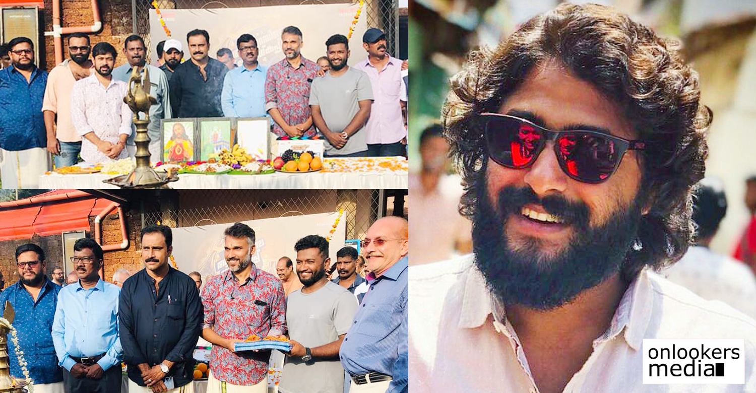 Aanaparambile World Cup pooja stills,Aanaparambile World Cup pooja images,Aanaparambile World Cup launch stills,antony varghese,antony varghese new film,antony varghese Aanaparambile World Cup movie,Aanaparambile World Cup movie latest news,Aanaparambile World Cup movie latest updates,antony varghese film news,antony varghese latest news