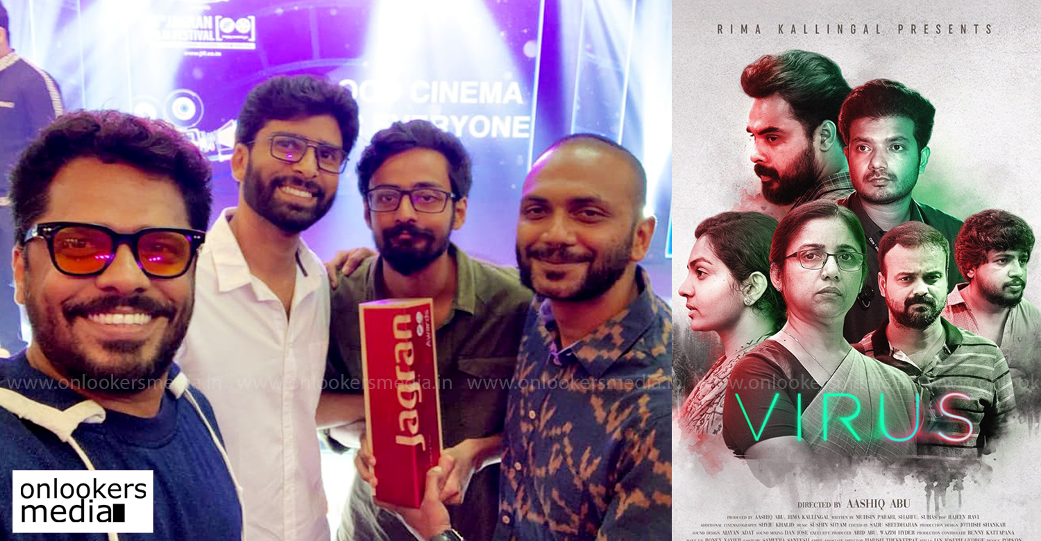 Virus,aashiq abu,latest malayalam film news,Jagran Film Festival,virus movie,Muhsin Parai, Suhas,Sharf,10th Jagran Film Festival,latest malayalam films news,aashiq abu latest news,virus movie latest updates,Best Indian Feature Film Award Jagran Film Festival