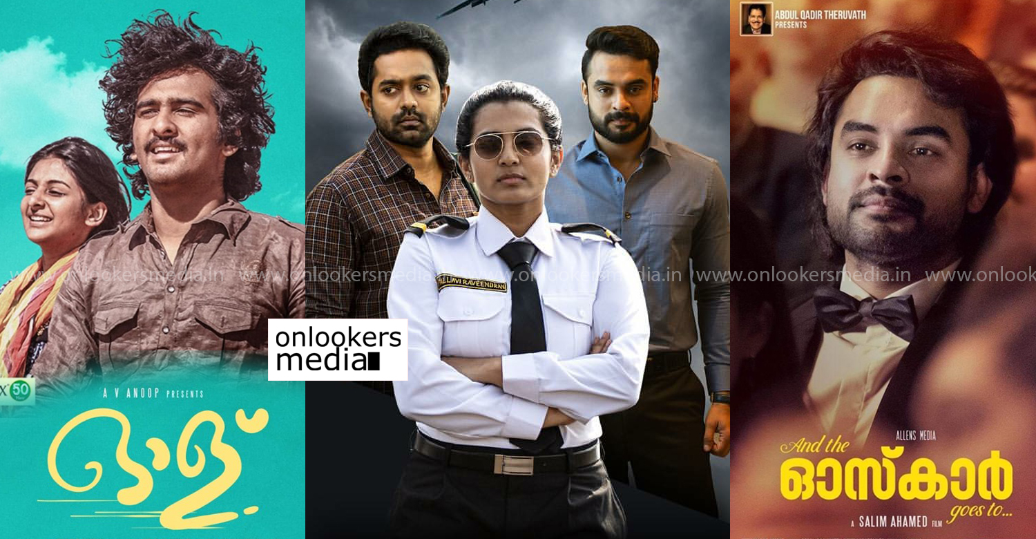 And The Oskar Goes To,Olu,Uyare,selected movies India's Oscar,India's Oscar entry movies,indian oscar entry 2019,oscar entry malayalam films,indian oscar entry malayalam movies,India's Oscar entry,nominated indian films oscar entry