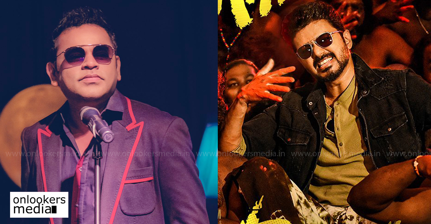 bigil audio launch,bigil audio launch date,vijay bigil audio launch,ar rahman,atlee,thalapathy vijay,thalapathy vijay bigil audio launch,bigil movie latest updates