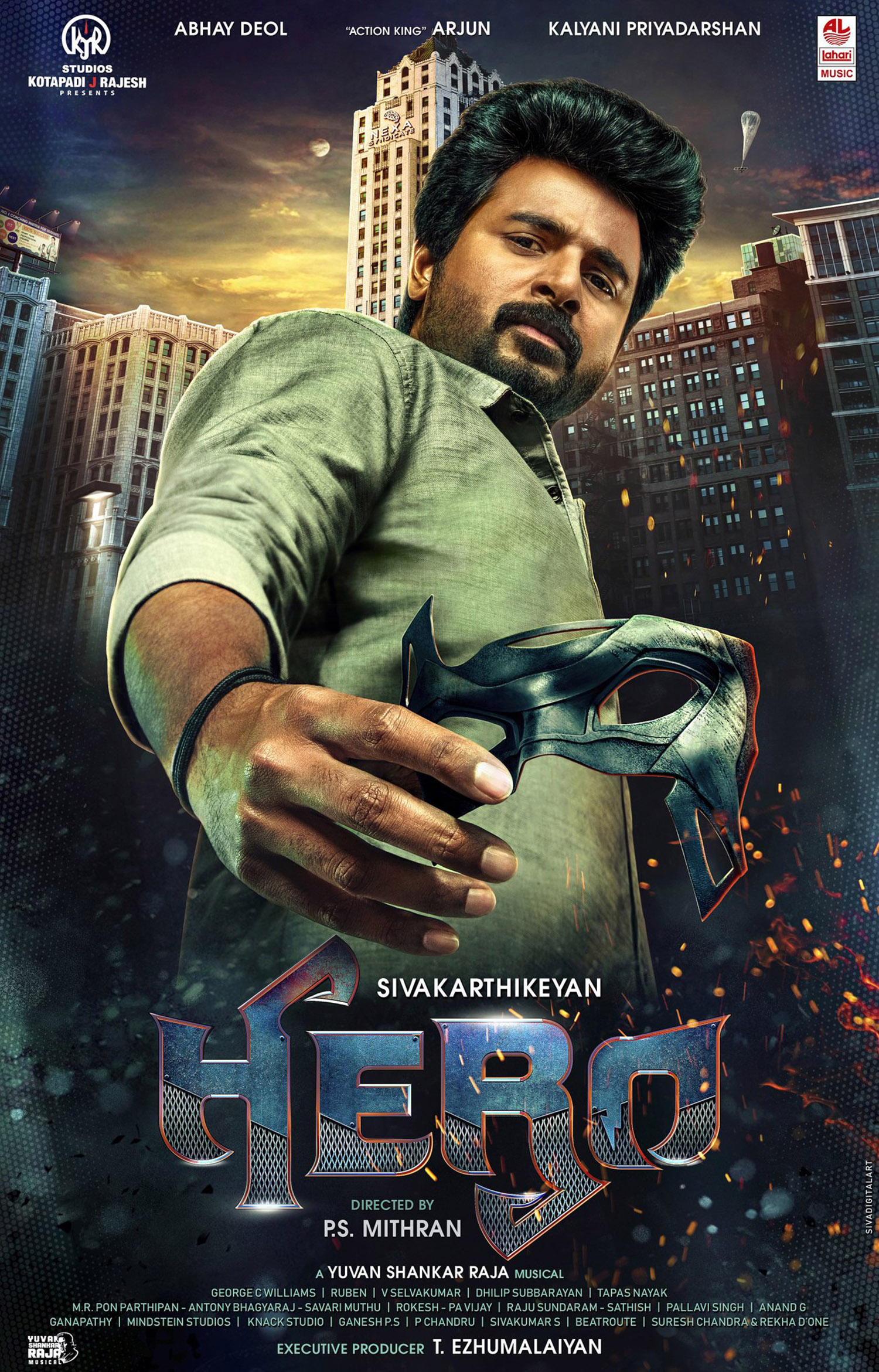 Hero,Hero tamil film first look poster,hero first look poster, Sivakarthikeyan Hero New Film, Sivakarthikeyan Hero First Look Poster, Sivakarthikeyan new film, Sivakarthikeyan new film hero,sivakarthikeyan film news,sivakarthikeyan latest news,hero new tamil film,actor arjun,Abhay Deol,kalyani priyadarshan