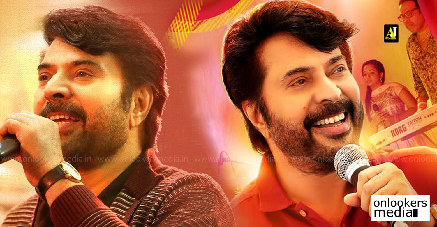 Ganagandharvan malayalam film latest news,Ganagandharvan movie songs updates,Ganagandharvan film music updates,Ganagandharvan movie first single release date,mammootty in Ganagandharvan,Ganagandharvan Mammootty stills,Ganagandharvan movie poster,mammootty's Ganagandharvan first song release date