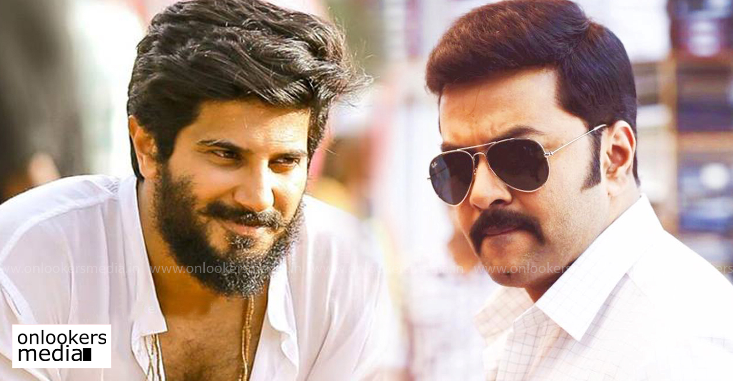 Indrajith Sukumaran,dulquer salmaan,Indrajith Sukumaran Dulquer Salmaan Movie,Indrajith Sukumaran In Dulquer Salmaan New Movie,kurup movie,kurup movie Indrajith Sukumaran Dulquer Salmaan,Indrajith Sukumaran's Movie News,Indrajith Sukumaran's New films,kurup film updates,Indrajith Sukumaran Dulquer Salmaan Latest news,actor indrajith film news,Indrajith Sukumaran and Dulquer Salmaan In Kurup