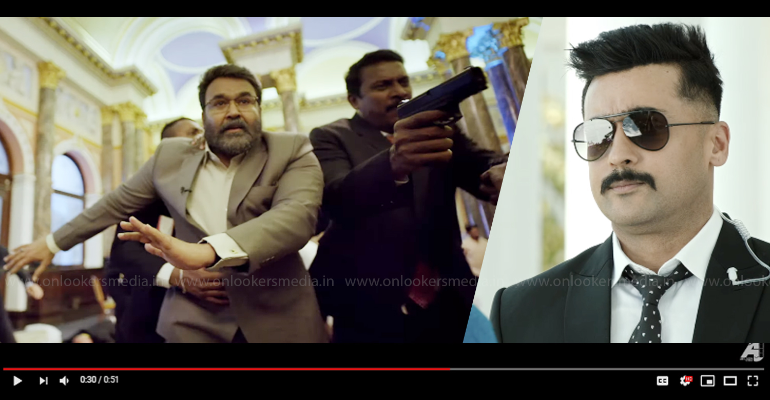 kaappaan official trailer,mohanlal,suriya,kaappaan trailer,mohanlal suriya kaappaan trailer,suriya kaappaan trailer,mohanlal kaappaan trailer,kv anand