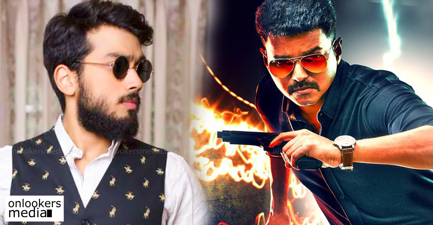 Kalidas Jayaram,actor vijay,Kalidas Jayaram tamil film,Kalidas Jayaram in thalapathy vijay movie,kalidas jayaram vijay latest news,kalidas jayaram thalapathy vijay,kalidas jayaram in vijay upcoming film,kalidas jayaram film news,kalidas jayaram actor vijay upcoming tamil film,kalidas jayaram in vijay next film